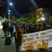 """[Grécia] Ioannina: Informação sobre a manifestação contra o """"Congresso Para o Desenvolvimento"""""""