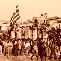 [Grécia] A celebração sistêmica da rebelião da Escola Politécnica pode ser o pretexto de uma nova forma de luta