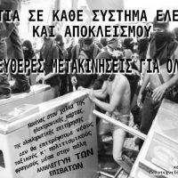 [Grécia] Ação em estações de metrô de Atenas contra o controle e as exclusões nos meios de transportes