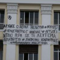 [Grécia] Atualização sobre o anarquista acusado por envios de cartas-bomba
