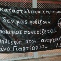 [Grécia] Declaração da Assembleia de Solidariedade com Constantino Yigtzoglou