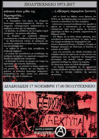 grecia-escola-politecnica-1973-2017-a-rebeliao-p-1