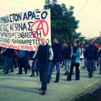 [Grécia] Informação sobre a manifestação contra a instalação de armas nucleares na base aérea de Araxos
