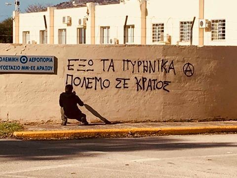 grecia-informacao-sobre-a-manifestacao-contra-a-4.jpg
