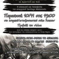 [Grécia] Patras, 10 de novembro de 2017: Evento sobre a luta dos Mapuches e o assassinato do anarquista Santiago Maldonado