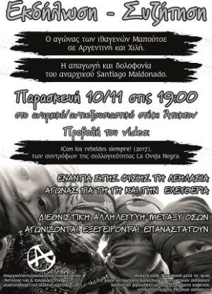 grecia-patras-10-de-novembro-de-2017-evento-sobr-1