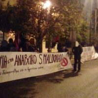 [Grécia] Protestos em Atenas e Tessalônica por Santiago Maldonado