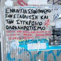 [Grécia] Sobre a possível instalação de armas nucleares na base aérea de Araxos