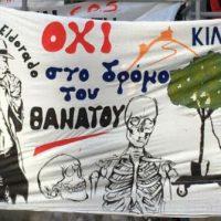 [Grécia] Tessalônica, 9 de novembro de 2017: Começa o julgamento dos acusados do ataque incendiário às minas de ouro em Calcídica