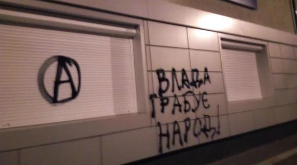 ucrania-video-em-kiev-anarquistas-atacam-escrito-1