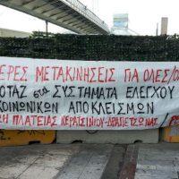 [Grécia] Acesso livre aos meios de transporte massivos. Sabotagem aos sistemas de controle social e de exclusões