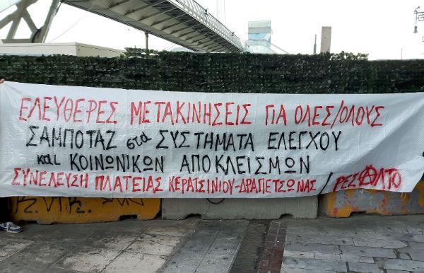 grecia-acesso-livre-aos-meios-de-transporte-mass-1