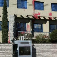"""[Grécia] Anarquistas atacam embaixada de Israel em Atenas com """"bombas de tinta"""""""