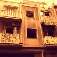 [Grécia] Apoio ao projeto TH58, espaço político anarquista e de habitação para imigrantes em Atenas