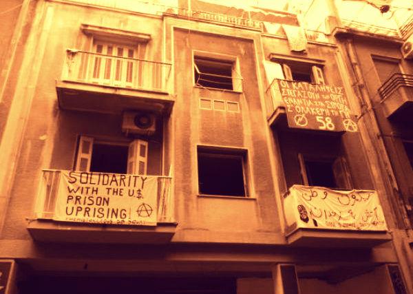 grecia-apoio-ao-projeto-th58-espaco-politico-ana-1