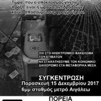 [Grécia] Atenas, 20 de dezembro de 2017: Passeata contra o bilhete eletrônico