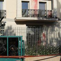 [Grécia] Grupo anarquista ataca embaixada da Arábia Saudita em Atenas