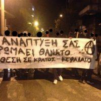 [Grécia] Informação sobre as mobilizações recentes contra o controle e as exclusões nos meios de transporte massivos