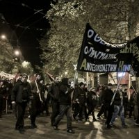 [Grécia] Protestos no aniversário da morte de Alexis Grigoropoulos