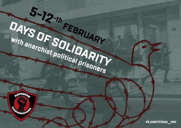 solidariedade-anarquistas-sao-alvos-da-repressao-1