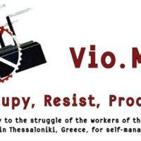[Grécia] Solidariedade com a fábrica recuperada e autogestionada Vio.Me