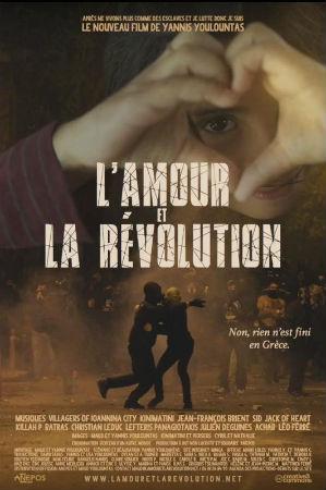 franca-amor-e-revolucao-o-novo-filme-de-yannis-y-1