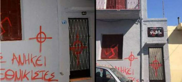 grecia-ataques-fascistas-contra-centro-social-li-1