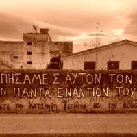 [Grécia] Comunicado da okupa Termita sobre o seu despejo