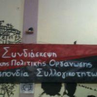 [Grécia] Informação sobre o terceiro congresso da Organização Política Anarquista