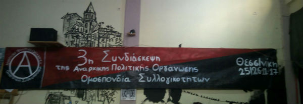 grecia-informacao-sobre-o-terceiro-congresso-da-1