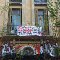 [Grécia] Okupa Terra Incognita: Nossas ideias não podem ser desalojadas