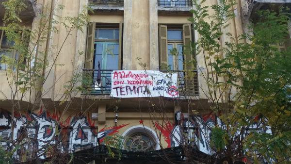 grecia-okupa-terra-incognita-nossas-ideias-nao-p-1