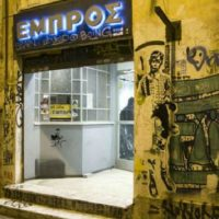 [Grécia] Repelido ataque nazi contra teatro autogestionado durante manifestação nacionalista