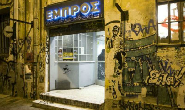 grecia-repelido-ataque-nazi-contra-teatro-autoge-1