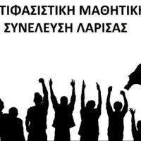 [Grécia] Texto de auto-apresentação da Assembleia Antifascista Estudantil de Lárissa
