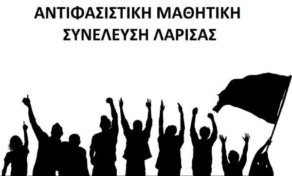 grecia-texto-de-auto-apresentacao-da-assembleia-1
