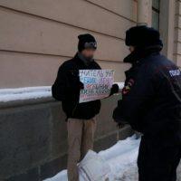 [Rússia] Ação de solidariedade com antifascistas presos em São Petersburgo