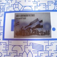 [Portugal] Porto: Solidariedade com Afrin