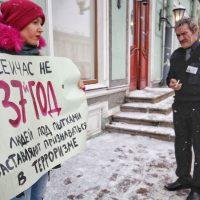"""[Rússia] São Petersburgo: piquetes contra a fabricação do caso de uma """"rede terrorista"""""""