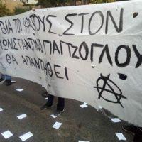 [Grécia] Atualização sobre a greve de fome e sede do companheiro anarquista Constantino Yigtzoglou e as últimas ações de solidariedade