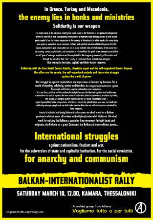 grecia-a-solidariedade-e-a-nossa-arma-1