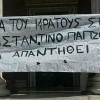 [Grécia] O companheiro Constantino Giagtozglou termina greve de fome após obter demanda por transferência de prisão