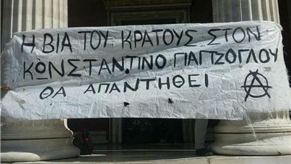 grecia-o-companheiro-constantino-giagtozglou-ter-1