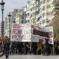 [Grécia] Protesto contra nacionalismo e fascismo reúne milhares de manifestantes em Tessalônica