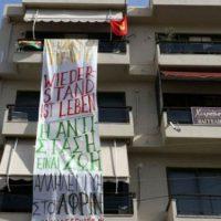[Grécia] Vídeo: Anarquistas invadem Consulado da Alemanha em Heraklion, na ilha de Creta