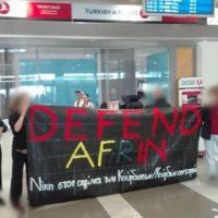 [Grécia] Vídeo: Anarquistas realizam protesto por Afrin no Aeroporto Internacional Macedônia de Tessalônica