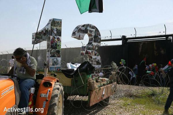 palestina-israel-13-anos-de-luta-contra-o-muro-1