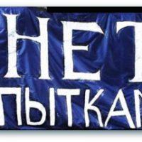 [Rússia] 18 de março: Chamado de solidariedade com os anarquistas russos!