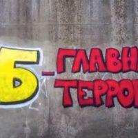 [Rússia] Vídeo: O FSB é o maior terrorista! Liberdade para os prisioneiros anarquistas!