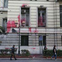 """[Grécia] Vídeo: Em solidariedade aos ocupantes da """"ZAD"""", anarquistas atacam embaixada francesa em Atenas"""